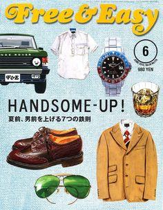 Japanese Fashion Magazine Pdf