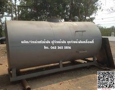 ถังน้ำมันวางบนดิน - b.f.m supply&service (บี เอฟ เอ็ม ซัพพลาย&เซอร์วิส) : Inspired by LnwShop.com