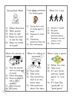 Social Skills Reminder Cards - I like the idea of these cards, but think there may be too many rules on each card. The cards should be cut apart so the child can use the one that is appropriate for the situation.