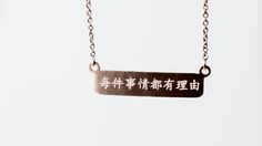 Chinese Character Necklace — JAECI