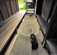 Totekiko, the smallest Japanese Zen rock garden, Ryogen-in Temple, Kyoto
