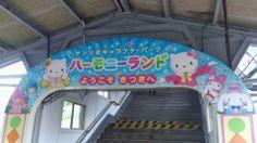 杵築駅 (Kitsuki Sta.) in 杵築市, 大分県