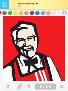Wish I could draw this good in DrawSomething!