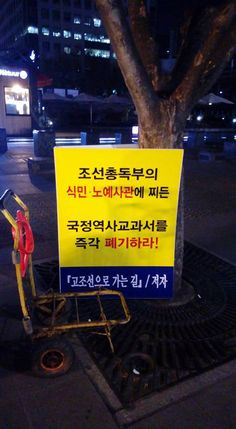16th Candlelit Ceremony Celebrates Arrest of Samsung VP, Continues to Cry for Park's Arrest  | 코리일보 | CoreeILBO