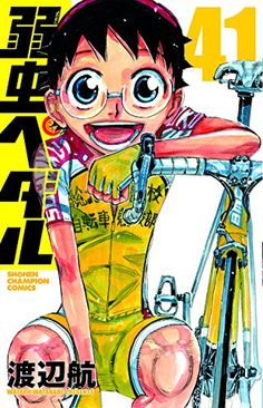 弱虫ペダル 41 (少年チャンピオンコミックス)   渡辺航 http://www.amazon.co.jp/dp/4253221343/ref=cm_sw_r_pi_dp_wH1Xvb1Q1NRD1