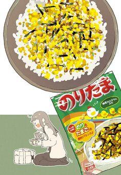 のりたま Cute Food, I Love Food, Food Sketch, Watercolor Food, Food Painting, Food Drawing, Food Illustrations, Japanese Food, Food Pictures