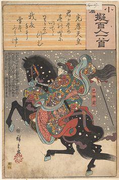 Utagawa Hiroshige: Poem by Kôkô Tennô: Tomoe Gozen, from the series Ogura Imitations of One Hundred Poems by One Hundred Poets (Ogura nazorae hyakunin isshu) - Museum of Fine Arts Japanese Artwork, Japanese Painting, Japanese Prints, Chinese Painting, Female Samurai, Samurai Art, Tomoe, Era Edo, Edo Period