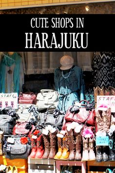Other cute shops to visit in Harajuku Tokyo Japan