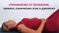 Простейшее дыхательное упражнение с оздоровительным эффектом!