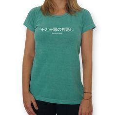 Camiseta spirited away de @cybersapiens   Colab55