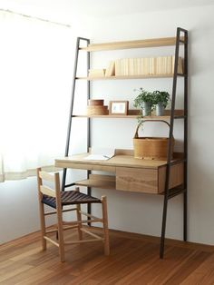 hiromatsu | I would definitely be inspired to work in a home office like this!