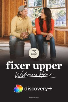 Plus Tv, Chip And Joanna Gaines, Magnolia Homes, Baby Patterns, Hgtv, Fixer Upper, Favorite Tv Shows, Discovery, Decoration