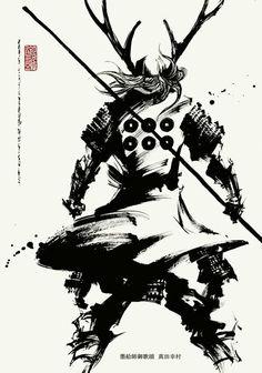 Uchiha Madara #Naruto