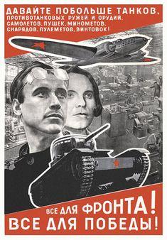 SOVET konstruktivistischen Plakate. Alles zum Sieg / alles zum vorne / sowjetische Poster, Propaganda / PROPAGANDA Sammler 1935s