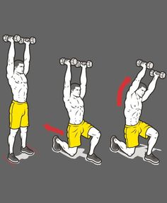 Overhead-Alternating-Reverse-Lunge-with-Side-Bend.jpg