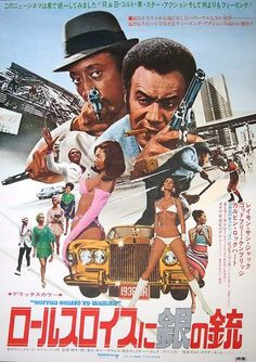 COTTON COMES TO HARLEM Japanese Movie Poster JUDY PACE