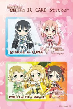 Oh my! Good smile company had Yuki yuna products listed under their Nendoroid section. Does this mean figures will be coming soon? I hope so they would be so cute!!!