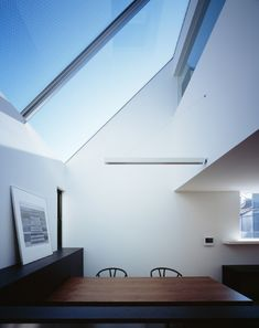 Cave is a minimalist house located in Tokyo, Japan, designed by APOLLO Architects and Associates. The corner residence is characterized by i...