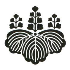 豊臣秀吉の家紋(五七桐)