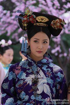 Bai Bing as Geng Shuwan, Concubine Wan.