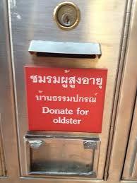 Donate for oldster #skilt #stavefeil #komedie www.bli-kvitt-migrenen.no
