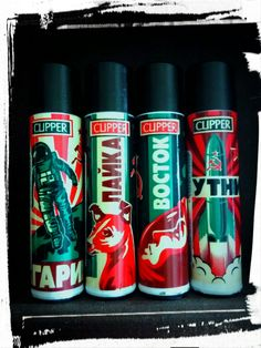 Clipper Soviet Space #clippermania #clippers #clipper #clipperitalia #clipper_collection_italy #clipperlighter