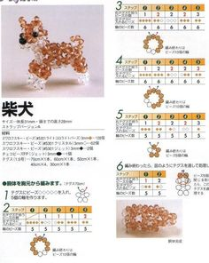 http://static.biserok.org/wp-content/uploads/2010/03/sobaka-11.jpg