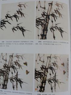 """Товары для художников :: Учебник гохуа """"Знаменитые мастера рисуют птиц и растения"""" - Галерея """"Синий Феникс"""" - китайские картины, нефрит, лаковые шкатулки, украшения, фарфор, керамика, бронза, украшения, товары для художников"""
