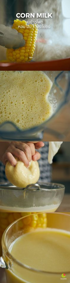 นมข้าวโพด เป็นนมที่ได้จากการต้ม ปั่น และแยกกากของข้าวโพดออก เพื่อให้ได้น้ำนมที่มีคุณค่าสารอาหารออกมา Healthy Menu, Diet Recipes, Food, Healthy Diet Recipes, Essen, Yemek, Meals