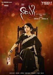 saalai 2017 tamil full movie watch online tamil movie online
