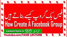 How to create a facebook group || tip 2017 by Take Lecture in Urdu/Hindi