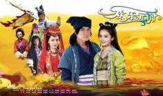 The Happy Marshal - DramaWiki Chinese Movies, Korean Drama, Baseball Cards, Happy, Drama Korea, Ser Feliz, Kdrama, Being Happy