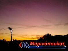 Sky | sunset | supermarket | what?