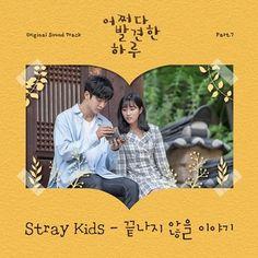 Extraordinary You OST - DramaWiki Stray Kids Minho, Lee Know Stray Kids, Stray Kids Seungmin, Felix Stray Kids, Kids Fans, Ending Story, Kid Memes, Ashley Tisdale, Kids Wallpaper