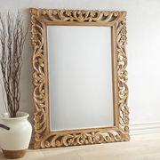 Floral Carved Wood Frame Mirror