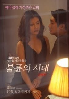 Nonton film semi Korea Era Of Affair 2018
