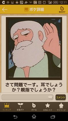 今年一番笑ったボケての画像を貼ってくwwwww : 【2ch】ニュー速クオリティ