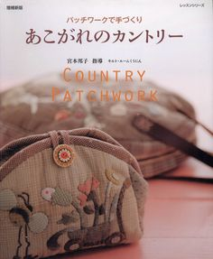 giftjap.info - Интернет-магазин | Japanese book and magazine handicrafts - Country Patchwork