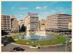 Omonia Square in Athens, Greece 1960