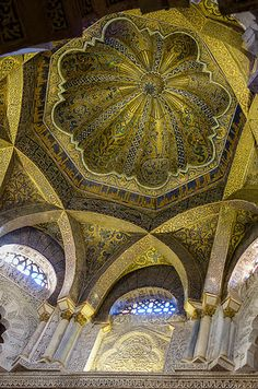 Traditionally, the Mihrab of a mosque faces in the direction of Mecca. Mecca is East-South-East of the mosque, but the Mihrab of this mosque unusually points South Islamic Architecture, Historical Architecture, Beautiful Architecture, Art And Architecture, Cordoba Spain, Celtic Dragon, Celtic Art, Le Palais, Spain And Portugal