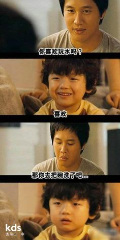 Funny Chinese, Wtf Funny, Just For Fun, Haha, Funny Quotes, Jokes, Inspirational Quotes, Feelings, Stephen Chow
