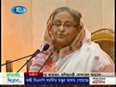 RTV Noon Bangla News Bangladesh 29 April 2015 Bangla Live TV News City E...