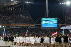 Athens 2004 - Opening Ceremony - DWF15-847853 - Rights Managed - Stock Photo - Corbis