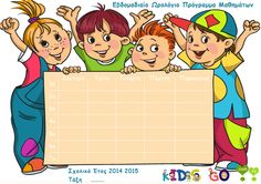 SchoolTimetable_5 Coaching, Family Guy, School, Fictional Characters, Google, Dragon, Printables, Recipes, Training