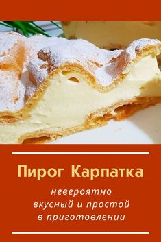 Cake Topper Tutorial, Cake Toppers, Russian Cakes, Low Glycemic Diet, Russian Recipes, Köstliche Desserts, Sweet Cakes, No Cook Meals, Meal Planning