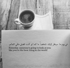 someday, someone's going to look at you like you're the best thing in the world. Arabic English Quotes, Islamic Love Quotes, Islamic Inspirational Quotes, Muslim Quotes, Religious Quotes, Poetry Quotes, Words Quotes, Book Quotes, Me Quotes