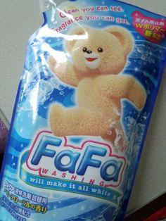ふんわり☆ おせんたく☆ シアワセのかおりだね☆ http://www.fafa-online.jp/shopdetail/005001000072/order/
