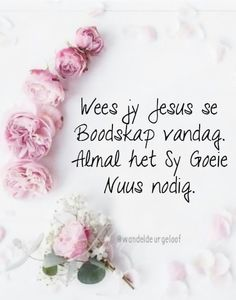 Prayer Verses, Faith Prayer, Prayer Quotes, Bible Verses Quotes, Scriptures, Inspiring Quotes About Life, Inspirational Quotes, Motivational Quotes, Lekker Dag