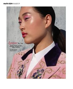 Marie Claire Hong Kong beauty editorial, pink look, glossy skin, aurelia liansberg