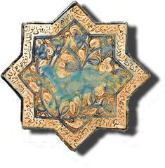 Malaqa Islàmica (714 - 1487) Antique Tiles, Decorative Boxes, Antiques, Home Decor, Tiles, Classroom, Stars, Manualidades, Antiquities